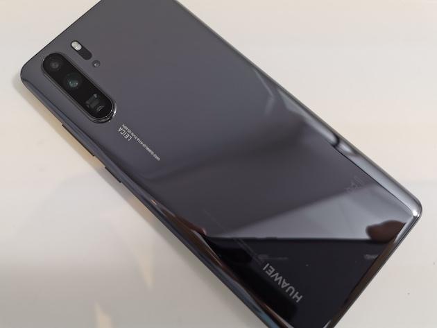 IMG 20190320 113327 Huawei P30 serija pametnjakovića